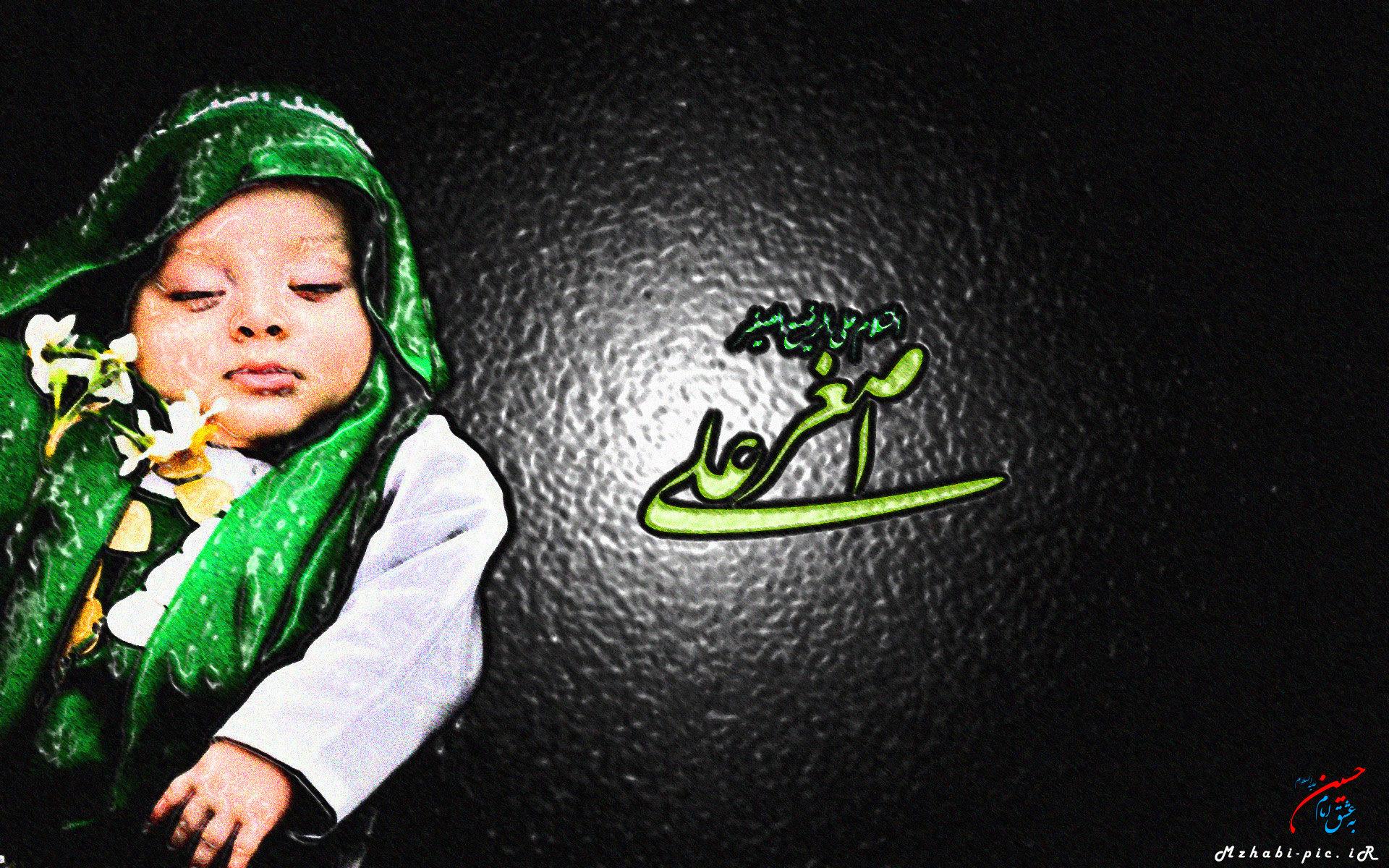 http://heyat-reza2.persiangig.com/ali-asghar-.jpg